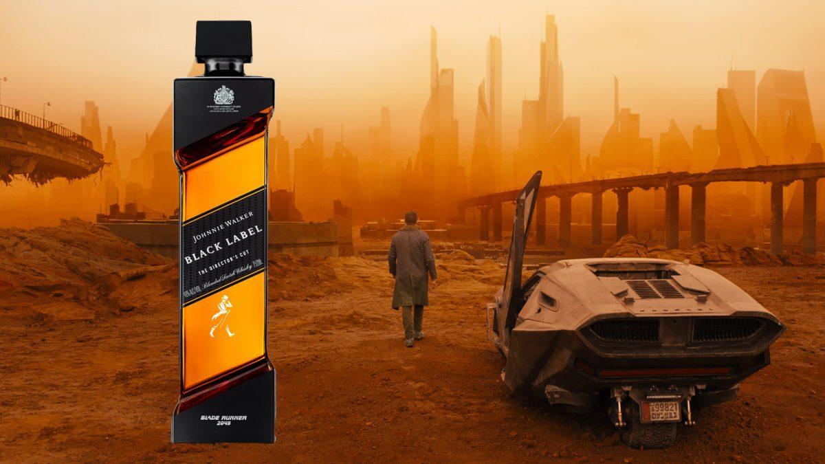 Johnnie Walker Black Label Blade Runner 2049 From Pompei