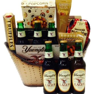 Don't Forget the Lager Beer Gift Basket, yuengling gift basket, send yuengling beer, engraved yuengling, yuengling gifts, brobasket beer basket,